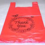 T-shirt bag 330x(200+100)x0.025mm image