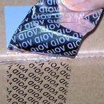 Custom printed anti-tampering tape 60mm x 50m image