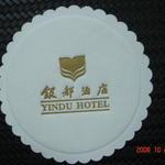 Custom printed / debossed paper coaster 80mm image