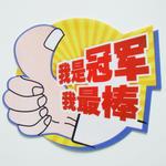 Custom printed mouse mat 18x21x0.3cm image