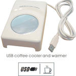 Cup warmer and cooler image