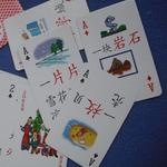 Small size custom printed playing cards  image
